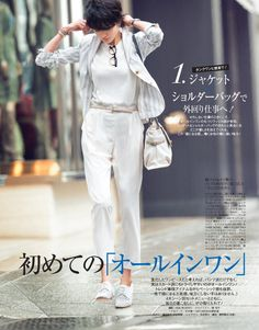 Domani 2015\05\一枚でサマになる!大人の「オールインワン」はこうして着る! - Woman Insight | 雑誌の枠を超えたモデル・ファッション情報発信サイト