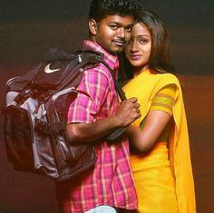 Ghilli Vijay & Trisha