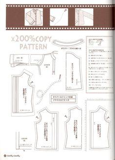 Free Pattern - Shirt for Ken ...................................................................♥...Nims...♥