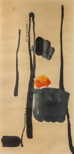 Lui Shou-Kwan (Lu Shoukun), (Chinese, 1919-1975), Autumn, 1963 | Property from the Estate of John Kluge for the Benefit of Columbia University | June 14, 2016 in West Palm Beach