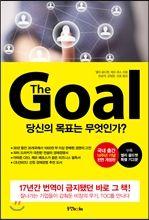 843-ㄱ424ㄷ 문학 당신의 목표는 무엇인가?
