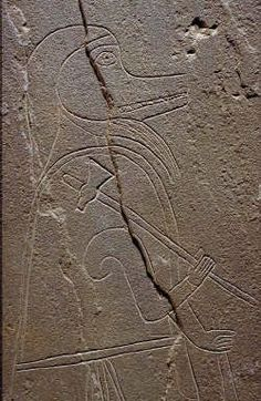 Rare Pictish Stone in Shetland Early Middle Ages, Celtic Art, Picts, European History, Dark Ages, Stone Carving, Roman Empire, Photo Library, Medieval