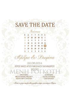 Προσκλητήριο γάμου μοντέρνο Save the date