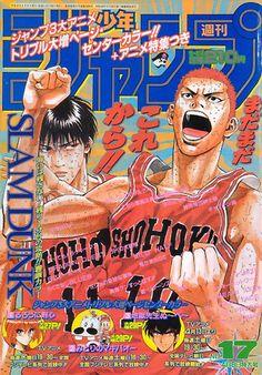 Weekly Shonen Jump_1996-17 | Weekly Shonen Jump Covers 週刊少年ジ… | Flickr Slam Dunk Anime, Inoue Takehiko, Anime Figurines, Manga Covers, Comic Book Covers, Slammed, Anime Manga, Comic Art, Cartoon