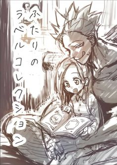 Fairy Tail Natsu And Lucy, Fairy Tail Manga, Seven Deadly Sins Anime, 7 Deadly Sins, Ban Anime, Blue Exorcist Anime, 7 Sins, Seven Deady Sins, Fairy Tail Couples