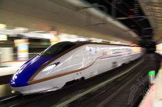 JR東日本・JR西日本「あさま」(東北・上越・長野新幹線)
