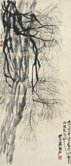 PINE by QI BAISHI, Lot | Sotheby's