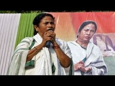 Makkal Medai - Mamata Banerjee Rattled By Government's Blow To Black Mon...