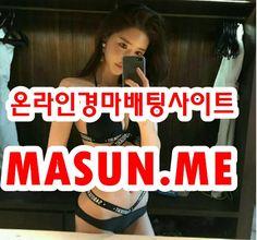검빛닷컴 , 검빛경마 『 Ma s uN .ME 』 일요경마 검빛닷컴 , 검빛경마 『 Ma s uN .ME 』 온라인경마사이트ヶユ인터넷경마사이트ヶユ사설경마사이트ヶユ경마사이트ヶユ경마예상ヶユ검빛닷컴ヶユ서울경마ヶユ일요경마ヶユ토요경마ヶユ부산경마ヶユ제주경마ヶユ일본경마사이트ヶユ코리아레이스ヶユ경마예상지ヶユ에이스경마예상지   사설인터넷경마ヶユ온라인경마ヶユ코리아레이스ヶユ서울레이스ヶユ과천경마장ヶユ온라인경정사이트ヶユ온라인경륜사이트ヶユ인터넷경륜사이트ヶユ사설경륜사이트ヶユ사설경정사이트ヶユ마권판매사이트ヶユ인터넷배팅ヶユ인터넷경마게임   온라인경륜ヶユ온라인경정ヶユ온라인카지노ヶユ온라인바카라ヶユ온라인신천지ヶユ사설베팅사이트ヶユ인터넷경마게임ヶユ경마인터넷배팅ヶユ3d온라인경마게임ヶユ경마사이트판매ヶユ인터넷경마예상지ヶユ검빛경마ヶユ경마사이트제작…