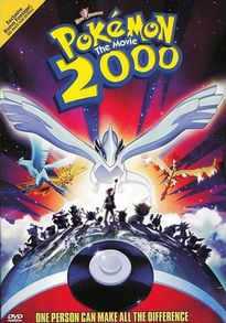 Pokemon 2000 (DVD)