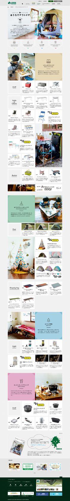 http://www.logos.ne.jp/special/34/
