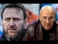 Как закончит Навальный. Рассказывает Андрей Фурсов.
