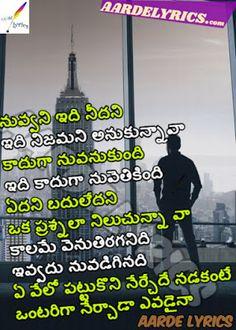 Nuvvani Idi Needani Song Lyrics From Mahesh Babu's Maharshi Audio Songs, Movie Songs, Mp3 Song, Song Lyrics, Mahesh Babu, Music Download, Telugu Movies, Cute Baby Animals, Jokes