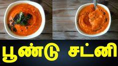 Poondu Satni Recipe - Tamil cinema newstamil cinema news latest tamil cinema news advanced SEO list building vijay tv kalakka povathu yaaru vijay tv super singer vijay tv neeya naana latest... Check more at http://tamil.swengen.com/poondu-satni-recipe-tamil-cinema-news-6/