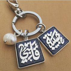 حبيبة قلبي❤ احلى هدية لها لعيد العشاق Silver keyring with Arabic calligraphy (my sweetheart )#jewellery#love#amman#london#dubai#sweetheart #mine#valintunesday #love#keyring#calligraphy #silver#charity حب#عمان#لندن#دبي#حبيبة_قلبي#عيد العشاق#هدايا #عيد #عطاء#فاشن#