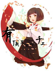 Himi | Mikagura Gakuen Kumikyoku