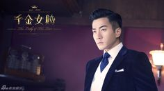 """""""The Wolf"""" in #LadyandTheLiar Oh my word!! Don't even get me started with this Hawick Lau. Don't even. He's my new favorite thing from China. Sexy for days!!lol Loving this drama too. I think period piece #cdrama are just """"zhen bang"""" (mandarin for too awesome!!) ;)"""