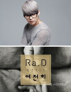 라디(Ra.D), 오늘(4일) 정오, 싱글 앨범 '여전히' 공개! 브라더수와 스페셜한 콜라보레이션 - 뉴스코리아