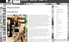 http://www.interviews-bg.eu/index.php/bg/kultura/moda/dizain/1275-ivan-donev.html