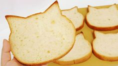 食パンに猫耳の生えた「いろねこ食パン」実際に並んで買ってきた - ライブドアニュース