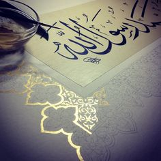 Image about islam in Ilustraciones by Chiaa~ on We Heart It Arabic Art, Arabic Words, Islamic Art Calligraphy, Caligraphy, Art Arabe, Arabian Beauty, Turkish Art, Typography, Lettering