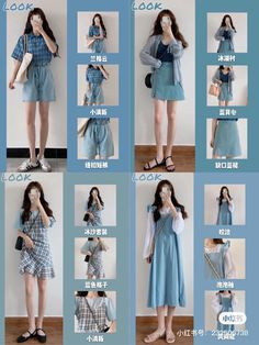 Korean Girl Fashion, Ulzzang Fashion, Korean Street Fashion, Korea Fashion, Aesthetic Fashion, Look Fashion, Aesthetic Clothes, 2000s Fashion, Winter Fashion
