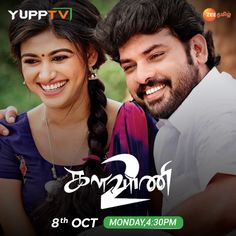 Zee Tamil is one of the popular Tamil TV Drama channel. Watch your favorite Zee Tamil shows, programs & videos through YuppTV on smart TV and Mobile. Drama Channel, Tv Channels, Smart Tv, Indian, Usa, Live, Videos, U.s. States