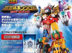 Méga Robot Disney X Super Sentai