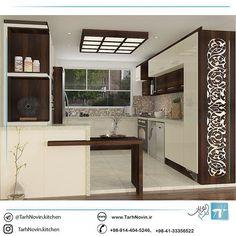 House Plants Decor, Plant Decor, Kitchen Drawers, Kitchen Cabinets, Corner Storage, Kitchen Corner, Kitchen Modern, Interior Design Kitchen, Kitchens