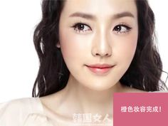 spring cute simple asian makeup