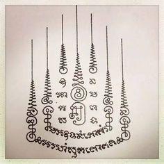Muay Thai Tattoo symbols and meanings Sak Yant Thai Tattoo Symbole und Bedeutungen Muay Thai Tattoo, Khmer Tattoo, Cambodian Tattoo, Tatuagem Sak Yant, Sak Yant Tattoo, Sanskrit Tattoo, Mantra Tattoo, M Tattoos, Buddha Tattoos