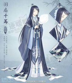 Image Chapter 16 Princess Drop Evols in Chapter Suits album Star Fashion, Fashion Art, Nikki Love, Anime Dress, Anime Kimono, Fashion Design Drawings, Chinese Clothing, Japanese Outfits, Character Outfits