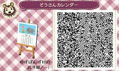 Animal Crossing QR Code: Calendar