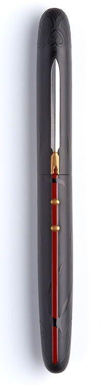 Nakaya pen