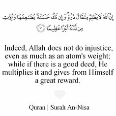 Sunnah.com reference : Book 13, Hadith 7 Arabic/English book reference : Book…