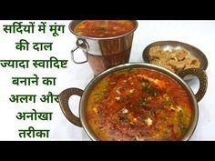Dal Recipe, Soup, Ethnic Recipes, Youtube, Soups, Youtubers, Youtube Movies