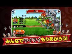 【城とドラゴン】プロモーションムービー (60秒)