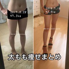 """mieyさんはInstagramを利用しています:「. . 私の太ももはとにかく""""筋肉質"""" . 前から写すと、そんなに太く見えないんだけど 横から写すとウソがつけない(笑) . . 下半身は一番最後に痩せるって言うよね。 . . 確かに、そうかもしれない。 体重をかなり落としたはずなのに 脚は思うほど痩せなかった。 . .…」 Diet Motivation, Weight Loss Motivation, Fitness Diet, Health Fitness, Mental Health Problems, Health Center, News Health, Transformation Body, Nice Body"""