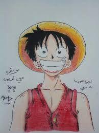 رسم لوفي بحث Google Art Anime
