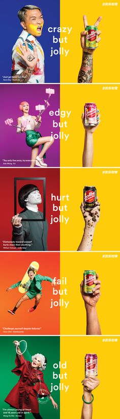 Inspiração de #Poster