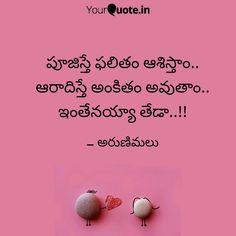 1398 Best Telugu Quotations Images In 2019 Telugu Best Quotes