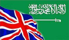 """تلغراف: الشراكة الاستراتيجية بين السعودية وبريطانيا """"في خطر""""بشكل مفاجىء"""