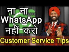 Customers को WhatsApp, FaceBook, Emails, नहीं भेजो । Customer Service Tips in Hindi -   Social Media management at a fraction of the cost! Check our PRICING! #socialmarketing #socialmedia #socialmediamanager #social #manager #facebookmarketing आप हैरान होंगे कि इतने WhatsApp messages, FaceBook posts and Emails भेजने क बावजूद आपकी sales क्यों नहीं बढ़ रहीं ।