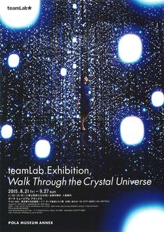 expo walk through the crystal universe | teamLab Exhibition, Walk Through the…