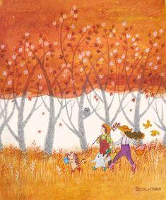 Happy Birthday Illustration, Sweet Pic, Whimsical Art, Pop Art, Moose Art, Pets, Fall, Maple Tree, Animals