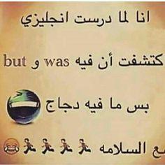 DesertRose,;,باجر عندي امتحان انكليزي الله يستر هههههه,;,