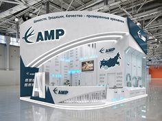 Exhibition Stall Design, Exhibition Display, Exhibition Space, Round Design, Trade Show, Cool Designs, Exhibitions, Interior, Projects