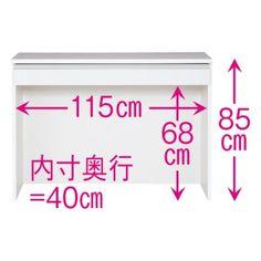 光沢仕上げ間仕切りキッチンカウンターテーブル 幅120cm 通販 - ディノス