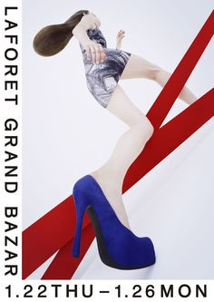 Laforet Grand Bazar 2015 Winter | Unique Perspective Photography Poster for Fashion Campaign  | Award-winning Graphic Design | D&AD