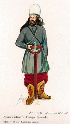 Sassanian Persian Infantry Salar (Leading Captain) Officer